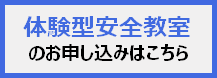 step_syutyou